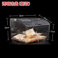 亚克力散装食品盒亚克力超市糖果展示盒散装食品零食透明盒子带盖塑料散称货陈列盒