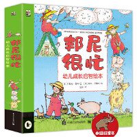 邦尼很忙 幼儿成长启智绘本(全7册) 如何乐观地生活 一天一个好故事 带给孩子们天马行空的想象力和智慧与快乐 ��瓜童书