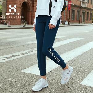 美国HOTSUIT运动裤女2018秋季新款弹力修身收脚运动健身针织长裤6852010