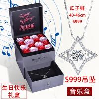 跳动的心银999锁骨链星星灵动银项链银刻字送女朋友生日礼物
