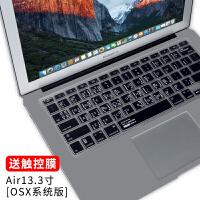 MacBookpro键盘膜苹果MacBook air笔记本电脑12寸15透明mac Pro键盘保护贴
