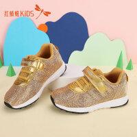 【1件2折后:44.6元】红蜻蜓儿童鞋 男童运动鞋小孩春季透气鞋子新款中大童网面鞋