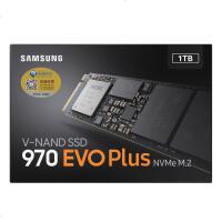 SAMSUNG三星 PCIe 970 EVO Plus M.2 250g/500G/1T/2T固态硬盘SSD NVMe