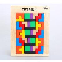 木制大号俄罗斯方块拼版拼图智力木制拼装积木儿童益智玩具