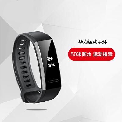 Huawei/华为 智能运动手环 50米防水 运动指导轨迹追踪 GPS定位测心率 心率睡眠监测 运动检测轻巧随行
