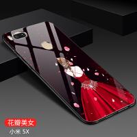 5.5寸小米5x手机壳MI 5X玻璃潮ml镜面mi5x外套x5防摔m15x创意MDE2个性男女新款网