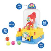 儿童迷你抓娃娃机玩具抓抓乐投币一体游戏机小型家用电动夹糖果机