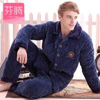 芬腾睡衣男士珊瑚绒夹棉三层加厚秋冬季新款长袖格子家居服套装