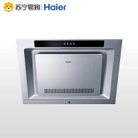 【苏宁易购】Haier/海尔侧吸近吸式CXW-200-E750CS1大吸力油烟机