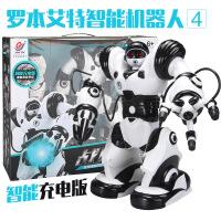 佳奇罗本艾特4代智能遥控机器人tt323+ 红外线遥控对话充电版玩具