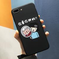苹果7手机壳磨砂保护套新款6s软壳6硅胶女六七八