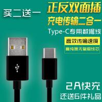 Type-C数据线小米5S充电器线米5sPlus手机4S快充4C平板2代MI