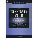 [二手旧书9成新]商业银行管理(原书第7版),(美)罗斯(Rpse,P.S.),(美)赫金斯(Hudgins,S.C.