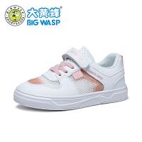 【1件5折价:89.9元】大黄蜂童鞋男童板鞋儿童镂空鞋2021新款小白鞋防滑透气单网运动鞋