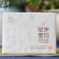 才者 岁月留香普洱茶熟茶砖茶叶 2012年原料云南乔木茶