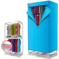 干衣机烘干机家用烘衣机静音省电双层暖风宝宝衣服速干机