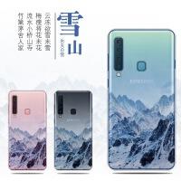 三星A9S手机壳 Samsunga9sGalaxy A9S软胶SM-A9200外套3星A9s男女 +钢化膜