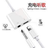 苹果7耳机转接头iPhone8plus转换器二合一手机充电听歌转换头 数据线6分线器弯X充电线