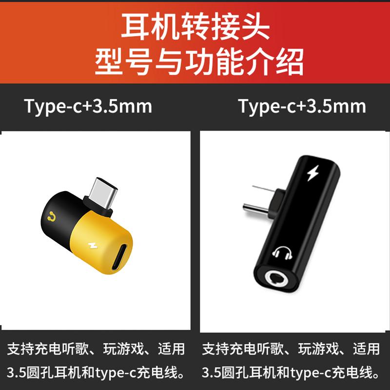 小米8/6x耳机转接头mix2s华为p20转换器线note3充电听歌二合一mate10p  其他
