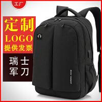企业定制书包印LOGO瑞士军刀双肩包商务运动旅行电脑背包礼品订做