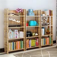 御目 书柜 创意简约实用木质多层落地置物收纳储物架子学生书房办公室简易书柜小柜子家具用品