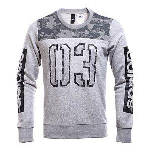 adidas阿迪达斯2017年新款男子运动休闲系列针织套衫BR1582