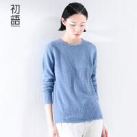 【初语大牌日】初语冬季新品文艺羊绒长袖纯色简洁打底毛衣女8540423034
