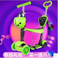 儿童滑板车四三合一3三轮2岁小孩5宝宝4滑滑车6可坐7手推踏板玩具