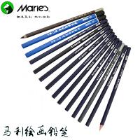 素描绘画铅笔 /炭笔 14B/H可选 专用铅笔马利C7401 12支/盒