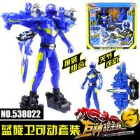 巨神战击队3 玩具 蓝旋卫可动版套装 旋天号可拼装