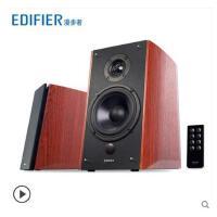【支持礼品卡】Edifier/漫步者 R2000DB 经典版HIFI书架蓝牙音箱2.0无线木质音响