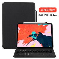 2019新款苹果ipad蓝牙键盘保护套9.7带笔槽pro10.5/11寸air3壳12.9英寸平板壳 【升级防水款】2