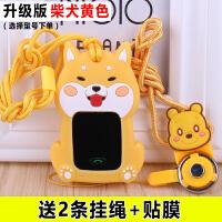 适用小天才电话手表表带挂脖y01A/y02/y03儿童吊坠y01挂套z3硅胶保护套壳配