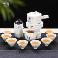 功夫茶具石磨懒人套装全自动整套旋转出水个性家用办公泡茶器