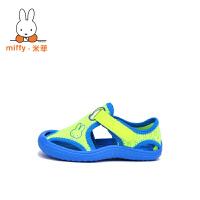 Miffy米菲童鞋男童凉鞋2017新款夏季儿童鞋子包头凉鞋宝宝沙滩鞋 AX055