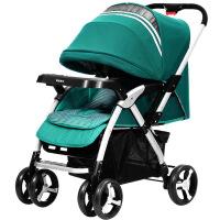 呵宝婴儿推车可坐可躺高景观避震婴儿车折叠便携四轮bb手推车