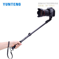 8自拍杆V9青春版LEX622乐视3S拍照相神器