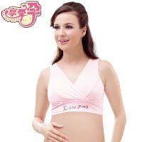 享受孕 前交叉哺乳背心式文胸纯棉无钢圈奶罩大码无痕胸罩孕妇内衣