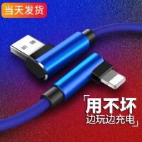 双弯头苹果数据线平板电脑迷你mini2/3/4 air2 iPad4/5充电器线iPho