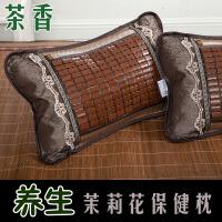 麻将枕头天枕头茉莉花茶叶枕藤枕头枕双面枕头枕