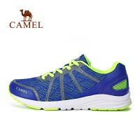 camel骆驼运动越野跑鞋 男款透气轻便低帮系带时尚跑步鞋