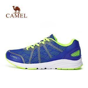 【每满200减100】camel骆驼运动越野跑鞋 男款透气轻便低帮系带时尚跑步鞋