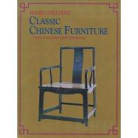 Classic Chinese Furniture Ming 明式家具珍贵(英文版)/Joint Publishing