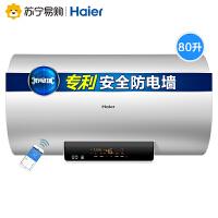 【苏宁易购】Haier/海尔EC8002-D6(U1) 电热水器80升 家用储水式即热速热恒温