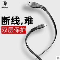 【支持礼品卡】倍思iPhone6数据线7苹果6s手机plus电源usb充电线器加长六快充p