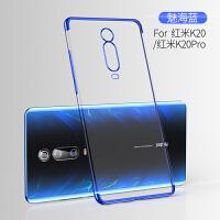 【新品】 红米k20pro手机壳 硅胶note7防摔note7全包小米redmi透明保护摄像头外壳大