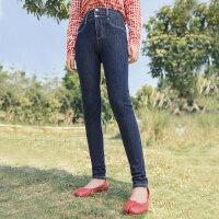 茵曼高腰牛仔裤女显瘦显高2021年春季新款时尚四面弹小脚铅笔长裤【1811131】