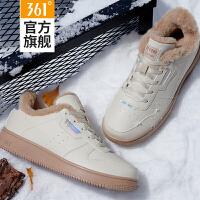 【超品预估价:86】361板鞋女鞋加绒鞋冬季新款厚底保暖鞋子白色二棉鞋休闲鞋运动鞋