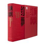 红旗飘飘-20世纪主题绘画创作研究
