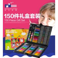 儿童美术水彩笔套装礼盒画画蜡笔批发小学生用品150件绘画套装